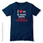 Otroška majica I love ati & mami