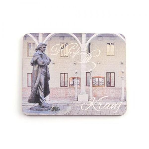 Magnetek Prešernovo gledališče Kranj
